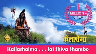 Kailashaima . . . Jai Shiva Shambo ( D-MARCHA BAND ) HD