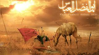 Music of the tenth day of Muharram/موسيقى يوم العاشر من محرم الحرام