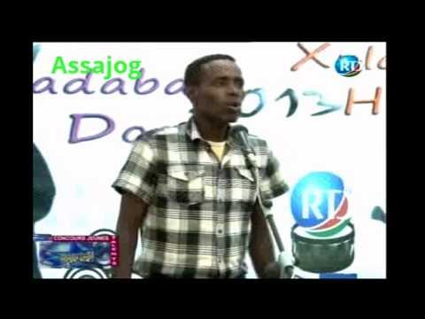 Djibouti Concours des jeunes talents 18 11 2013