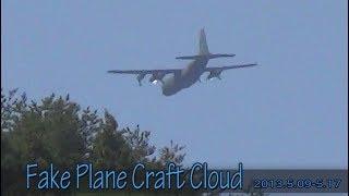 Fake Plane Craft Cloud 2013/5/9 - 5/17