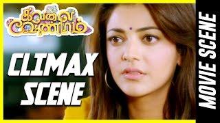 Kavalai Vendam - Climax scene | Jiiva |  Kajal Aggarwal |  Bobby Simha |  Sunaina |