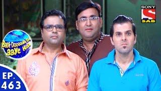 Badi Door Se Aaye Hain - बड़ी दूर से आये है - Episode 463 - 16th March, 2016