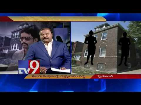 Xxx Mp4 Satish Vemana On TANA S Alleged Links To America Sex Racket TV9 3gp Sex