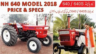 AL Ghazi NH 640 Tractor Model 2018 Price - Specs and Improvements