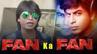 Shahrukh Khan's Duplicate Promote FAN Movie
