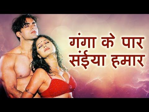 Xxx Mp4 Ganga Ke Paar Saiyan Hamar Hot Monalisa New Hot Bhojpuri Full Movies BhojpuriHits 3gp Sex