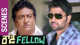 Nara Rohit Buys SI Post to Fulfil his Ego | Rowdy Fellow Telugu Movie Scenes | Vishakha Singh