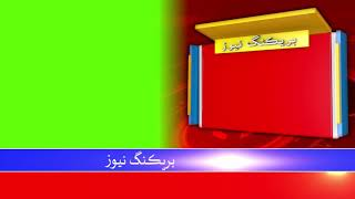 FREE BREAKING NEWS TEMPLET With Ticker By Mehtab Azam