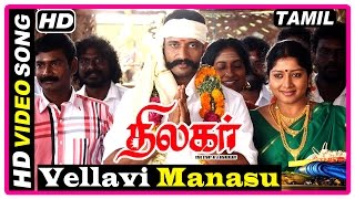 Thilagar Tamil Movie | Songs | Title Credits | Vellavi Manasu song | Kishore | Kannan