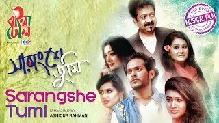 Sarangshe Tumi Full Movie I Kumar Bishwajit I First Ever Musical Film In Bangladesh I Official