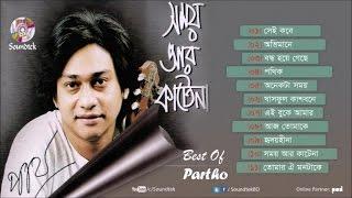 Partho - Somoy Ar Katena