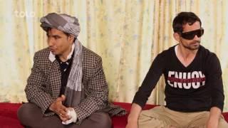 خواستگاری - شبکه خنده - قسمت سیزدهم / Marriage Proposal  - Shabake Khanda - Episode 13
