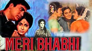 Meri Bhabhi 1969 | Full Movie | Sunil Dutt, Waheeda Rehman, Aruna Irani, Mehmood