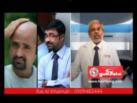 Xxx Mp4 Gulf Gate Hair Fixing Regain Your Hair 09287 222 333 97150 6767312 3gp Sex