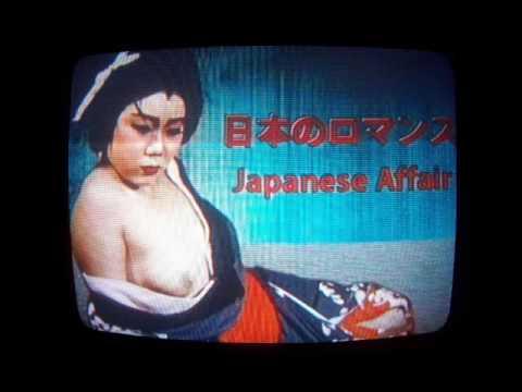 Japanese Affair (2014) [Album]