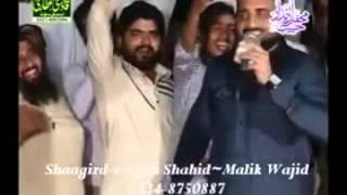 O Awaien Ral Day Nay Loki Tere Nal Sohneya Qari Shahid Mehmod 2016