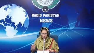 Radio Pakistan News Bulletin 11 AM  (17-11-2018)