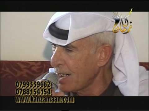 زير العتابا احمد التلاوي مضافة الجعافرة كان زمان