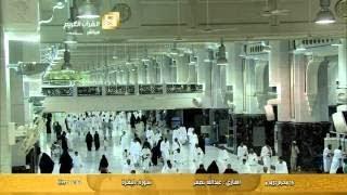 مباشر صلاه التراويح ليله 4 رمضان الحرم المكي 1439 رمضان 2018