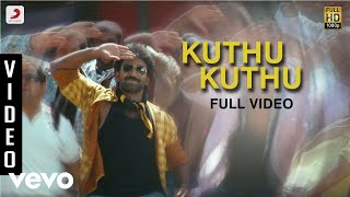 Ayyanar - Kuthu Kuthu  Video   SS Thaman