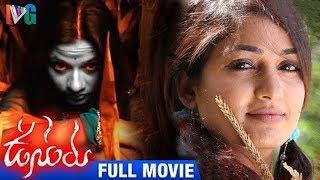 Usuru Telugu Full Movie | Madhavi Latha | Subhash Rayal | Jayakumar | Venu R