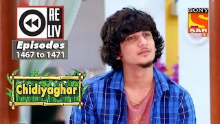 Weekly Reliv | Chidiyaghar | 17th July to 21st July 2017 | Episode 1467 to 1471