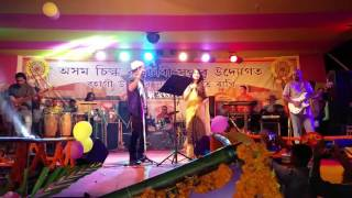Nahor (নাহৰ) song Zubeen Garg Live 2016 at (Sualkuchi)