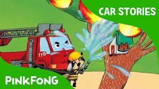 Lil's Red's First Fire | Car Stories | PINKFONG Story Time for Children