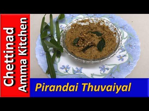 Pirandai Thuvaiyal | பிரண்டை துவையல் | Pirandai Chutney | CAK