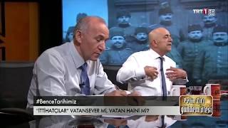 Gündem Ötesi - İttihat ve Terakki - Ahmet Şimşirgil, Mustafa Çalık - 20 Mayıs 2015