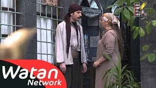 مسلسل طوق البنات ـ الجزء 1 ـ الحلقة 27 السابعة والعشرون كاملة HD