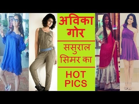 Xxx Mp4 Sasural Simar Ka Actor ★★ AVIKA GOR CUTE PICS ★★ MUST WATCH ✔✔ 3gp Sex