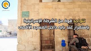مسجد البراق