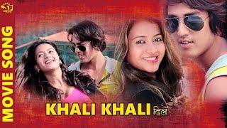 New Movie Song : Khali Khali Dil ( KINA GARE MAYA )