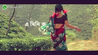Whatsapp_status_No6(☺এ মিনি☺) kusum kailash new song 2017