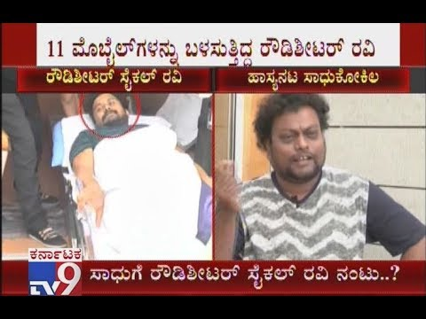 Xxx Mp4 Notorious Rowdy Sheeter Was In Touch With Actor Sadhu Kokila 3gp Sex