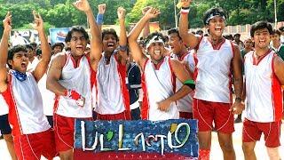 Pattalam | Pattalam full Tamil Movie Scenes | Irfan wins a championship | Nadhiya becomes happy