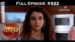 Kasam - 21st March 2018 - कसम - Full Episode
