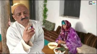 لكوبل 2 : الحلقة 7 برامج رمضان –