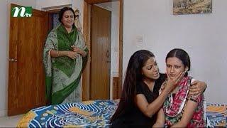 Romijer Ayna (Bangla Natok) | Srabonti Dutta Tinni, Pran Roy | Episode 50 l Drama & Telefilm