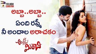 Rashmi Gautham New Movie Update   Anthaku Minchi Movie   Jai   Jhony   Sunil Kashyap   Telugu Cinema