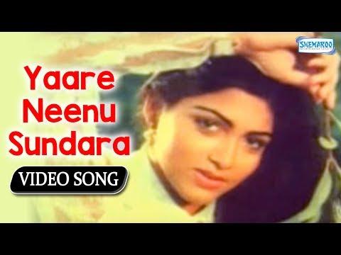 Xxx Mp4 Yaare Neenu Sundara Ravichandran Top Kannada Songs Ranadheera 3gp Sex