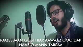 Tamanna Kashmiri Song with Lyrics By Mir Akib new kashmiri song