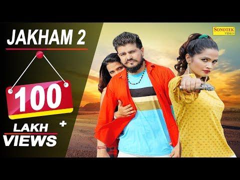 Xxx Mp4 Jakham 2 Janu Rakhi Ritu Sharma Pardeep TR Latest Haryanvi Songs Haryanavi 2018 3gp Sex