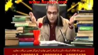 فيلم ماهواره (کامل) - کار جديد مهران مديري قسمت پنجم.flv