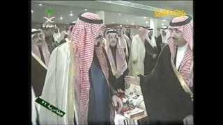 عرضة الجنادرية 21 للملك عبدالله و الامير سلمان و الامير سطام و الامير مقرن