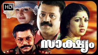 Malayalam Full Movie Sakshyam   Murali, Suresh Gopi , Gauthami , Manju Warrior  movies