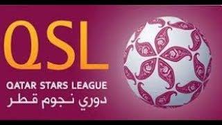 ترتيب جدول دوري نجوم قطر الجوله الاولى 2018