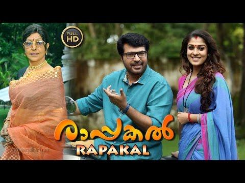 Xxx Mp4 Rappakal Malayalam Full Movie രാപ്പകല് Mammootty Nayantara Movie Family Entertainer Movie 3gp Sex