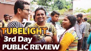 Salman's Tubelight Public Review - THIRD DAY (Sunday) - SINGLE SCREEN - Gaiety Galaxy